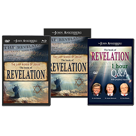 Image of The Last Words of Jesus: The Book of Revelation