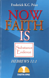 Image of NOW FAITH IS - eBook
