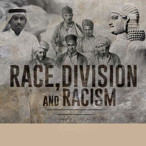 Image of Race Division and Racism CD #1 06-28-20