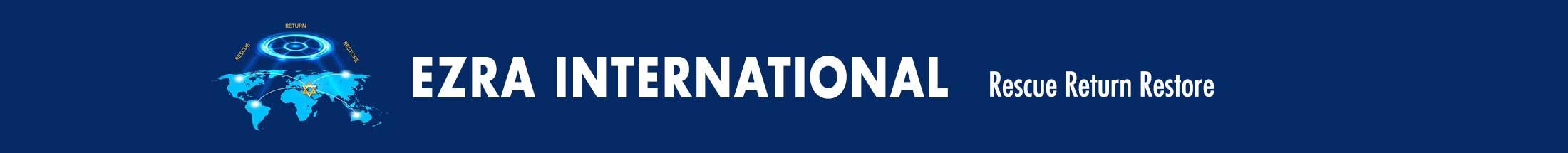 Ezra International Banner