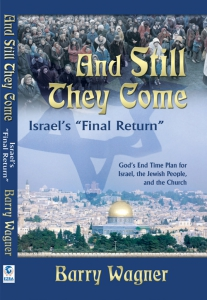 Image of And Still They Come: Israel's