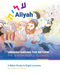 Image of Aliyah: Understanding the Return of the Jewish People to IsraelWorkbook