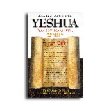 Image of Yeshua .. Revealed Old Testament - Book