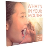 Image of What's In Your Mouth? CD