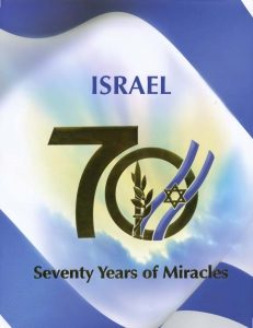 Image of Israel -- Seventy Years of Miracles