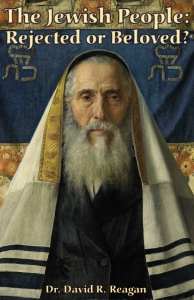 Image of The Jewish People: Rejected or Beloved?
