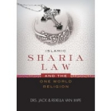 Image of Islamic Sharia Law and the One World Religion DVD -- CC