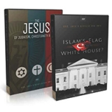 Image of Islam's Flag Over The White House? / The Jesus of Judaism, Christianity, & Islam DVD combo