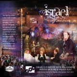 Image of Israel Is Forever - GodTV Concert DVD