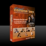 Image of KC 2011 - NIGHTLY SPEAKERS (Set of 3 CDs)