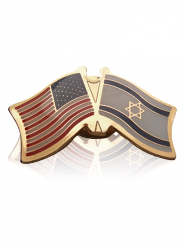 Image of American Israeli Flags Lapel Pin