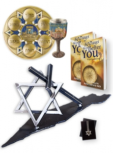 Image of Passover April Offer 4