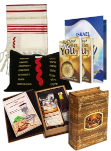 Image of Passover April Offer 4B