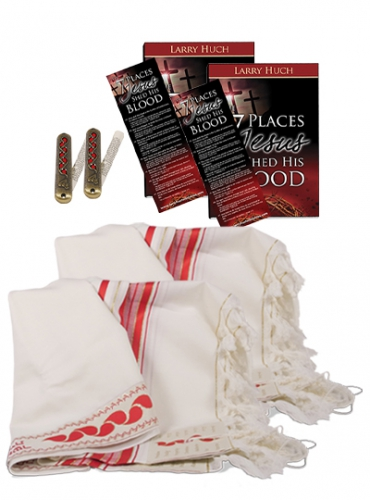 Image of Passover Package 3