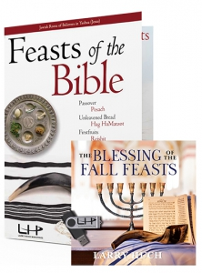 Image of Fall Feasts August Offer 2