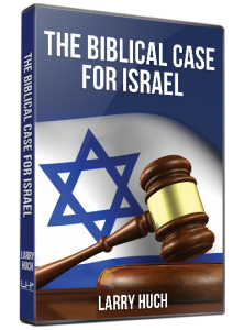 Image of The Biblical Case of Israel CDS/DVD