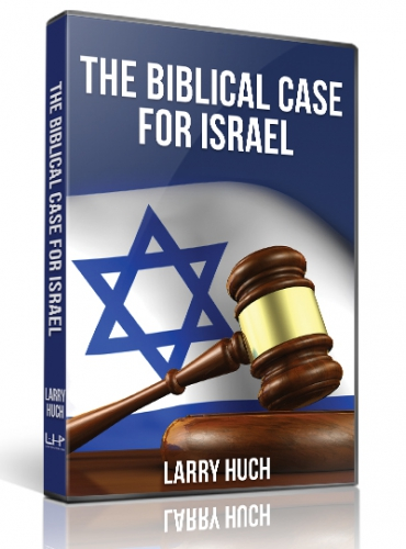 Image of The Biblical Case For Israel
