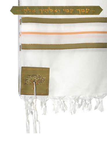"Image of Boaz 24"" Wool Tallit with Matching Bag"