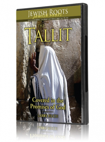 Image of The Tallit: Covered in the Promises of God 2CDS