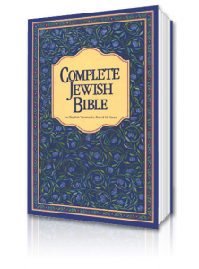 Image of Complete Jewish Bible