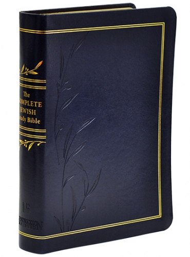 Image of Complete Jewish Bible - Flexi-Soft