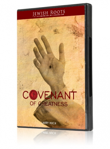 Image of Covenant of Greatness 3CD/1DVD