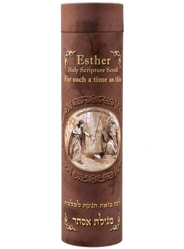 Image of Esther Scroll (small)