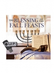 Image of Fall Feasts Offer 1B