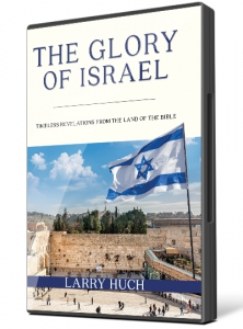 Image of The Glory of Israel Tour DVD
