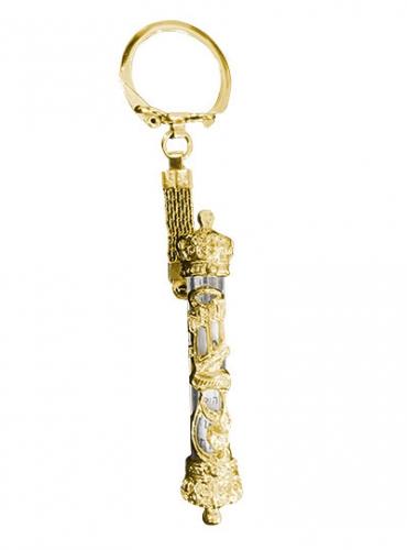Image of Gold Tone Keychain Mezuzah