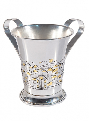 Image of Silver Plated and Gold Tone Handwashing Cup