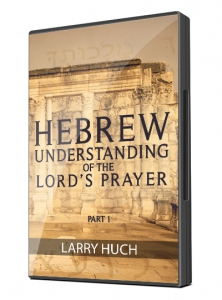 Image of Hebrew Understanding of the Lord's Prayer - Part 1, 3CDS