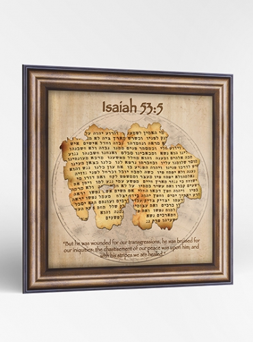 Image of Isaiah 53:5 Parchment Framed Artwork