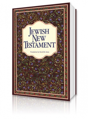 Image of Jewish New Testament