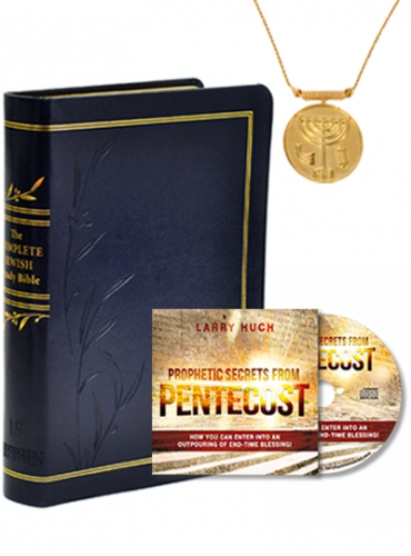 Image of Pentecost Offer 2 Package 3