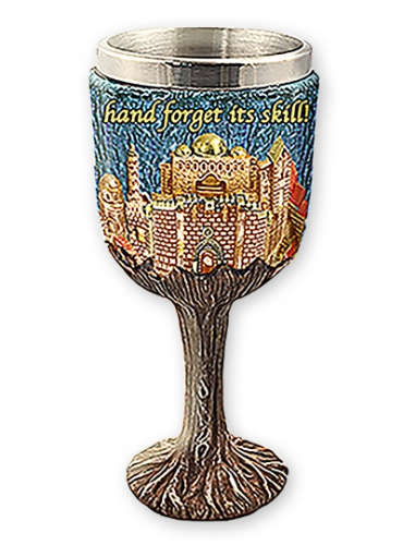 Image of Jerusalem Themed Kiddush Cup In Blue and Brass