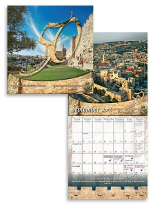 Image of Larry Huch Ministries <i>50 Years of Jerusalem</i>, 16-Month Calendar