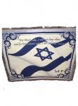 Image of LHM Custom Israeli Flag Throw Blanket