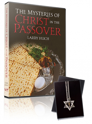 Image of Passover March Offer 2