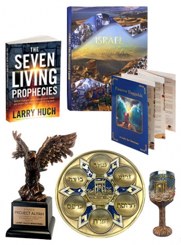 Image of Passover 2021 Package 4