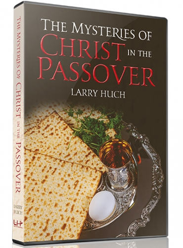 Image of Mysteries of Christ In The Passover DVD/CD