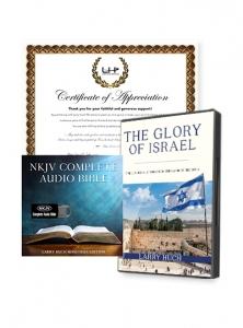 Image of Olive Groves In Israel Offer 2