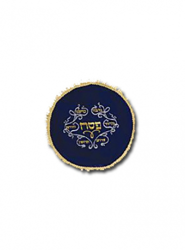 Image of Passover Cover - Navy