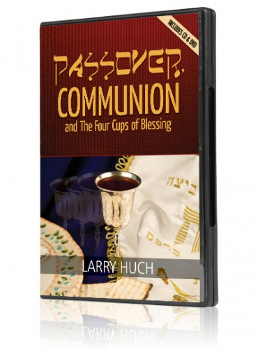 Image of Passover, Communion, and the Blessing of the 4 Cups CD/DVD