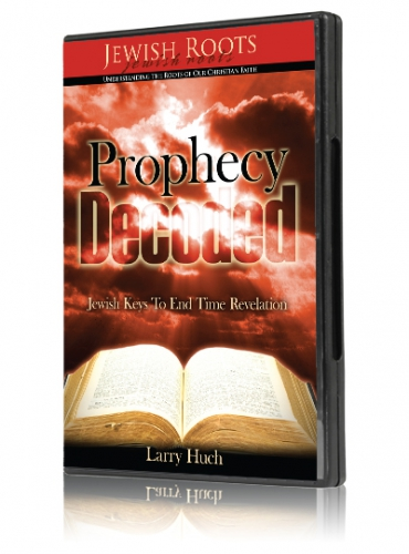 Image of Prophecy Decoded - 6CD Teaching by Pastor Larry Huch