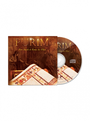 Image of Purim: For Such A Time As This CD