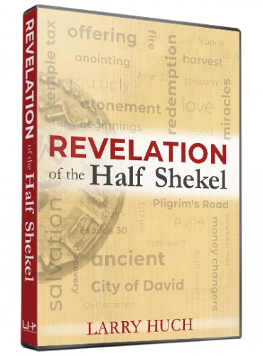 Image of The Revelation of the Half Shekel