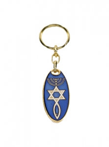 Image of Roots Symbol Keychain