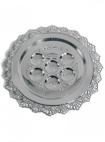Image of Silver Plated Seder Plate