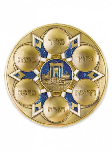 Image of Passover Seder Plate in Blue and Brass